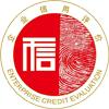 AAA credit